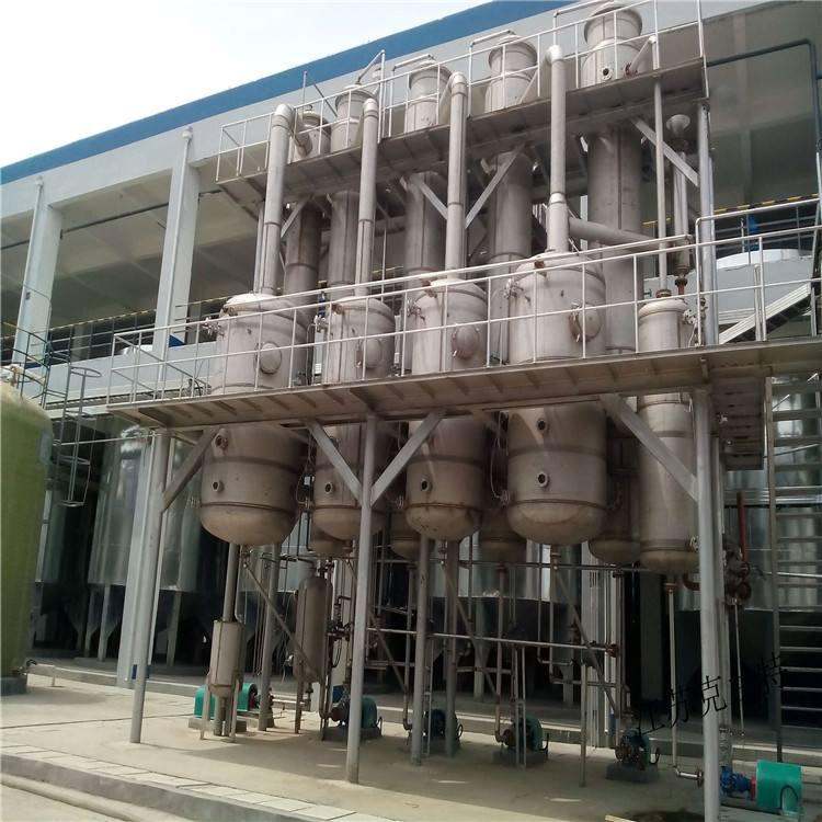 宜昌销售刮板薄膜蒸发器生产厂家