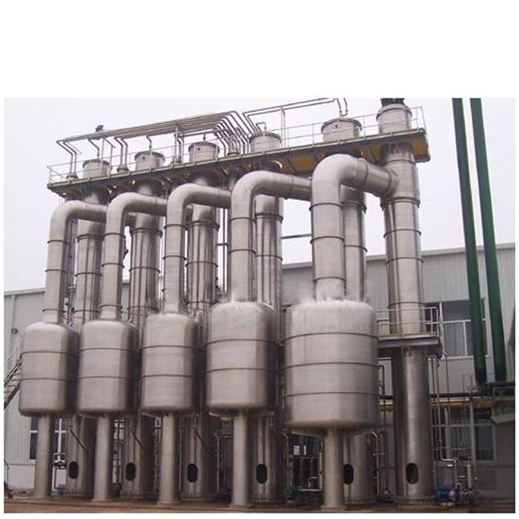 武汉加工强制循环蒸发结晶器工艺