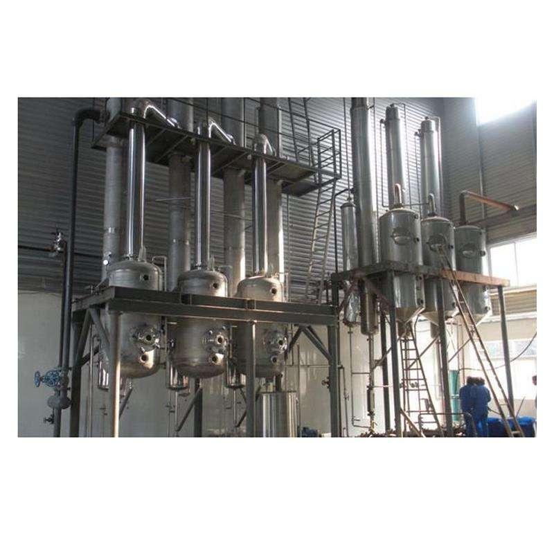 十堰高品质中央循环管式蒸发器厂家